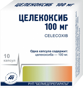 ЦЕЛЕКОКСИБ, капсулы, 100мг и 200мг