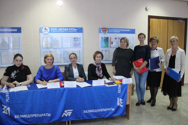 отчетно-выборная конференция