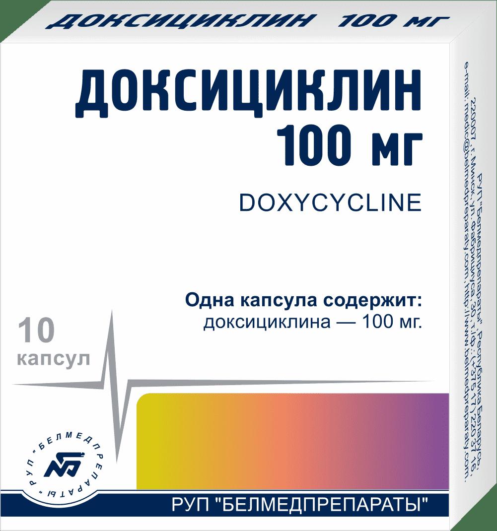 Доксициклин от чего эти таблетки